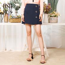 短裙OL通勤A字裙百搭半身裙夏A51019 女装 2017春季新款 OSA欧莎