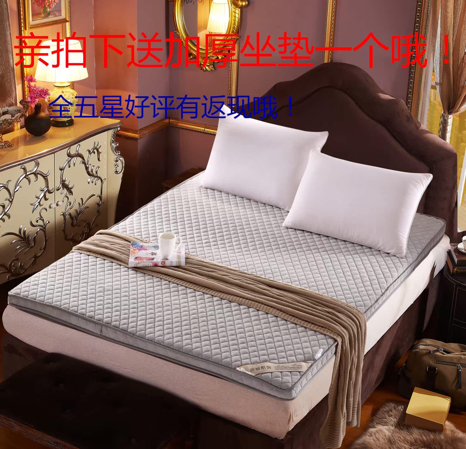 梦丽娜家纺珊瑚绒法莱绒加厚保暖床垫榻榻米学生单人双人床褥包邮