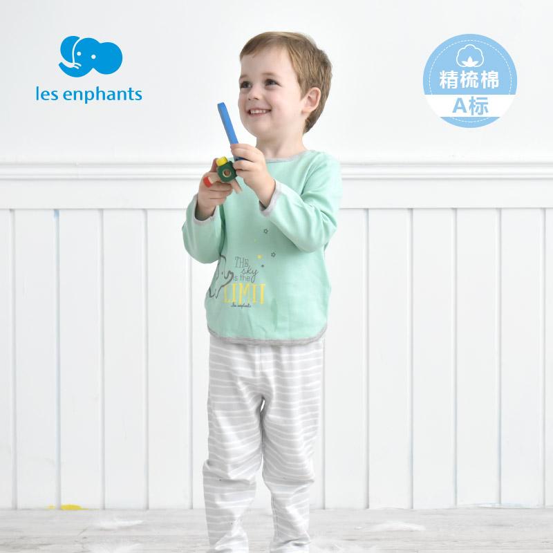 正品打折正品丽婴房婴儿睡衣 男童儿童可爱小象睡衣服