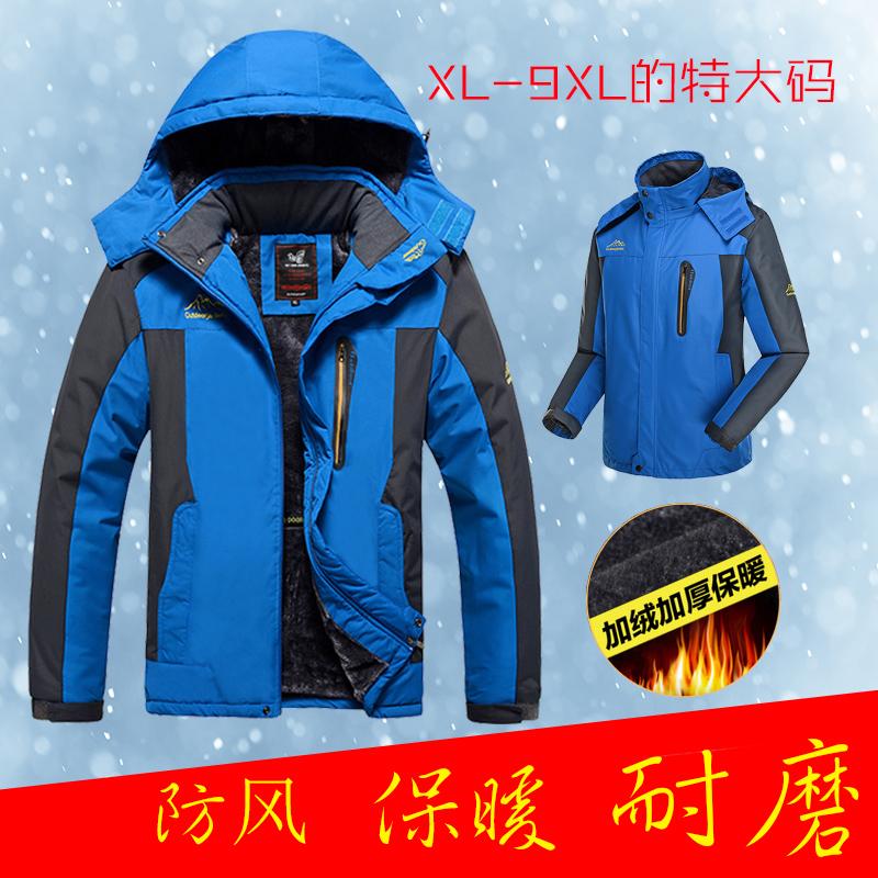 秋冬季户外登山服男 特大码加绒加厚保暖服 防风透气耐磨 冲锋衣