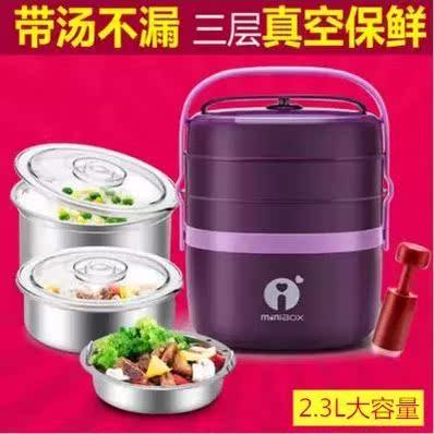 三层电热饭盒煮饭蒸饭加热饭菜迷你真空保温电饭盒小家电厨房电器