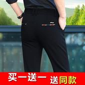 加绒休闲裤男西装裤商务弹力裤冬季韩版修身青年小脚裤黑色长裤子