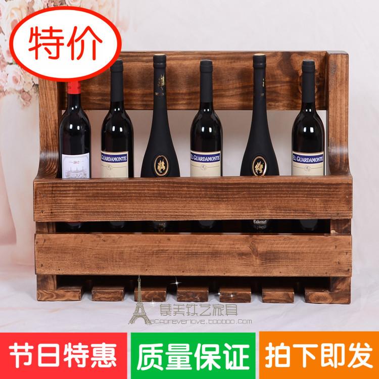 欧式葡萄酒架悬挂置物架餐厅复古高脚杯架红酒柜比一