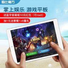 酷比魔方 iPlay8 掌上超薄老人游戏智能小平板电脑安卓wifi英寸8