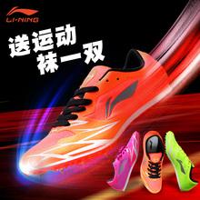 李宁田径短跑跳远中短跑钉子鞋 学生考试比赛专用跑钉鞋 男女款