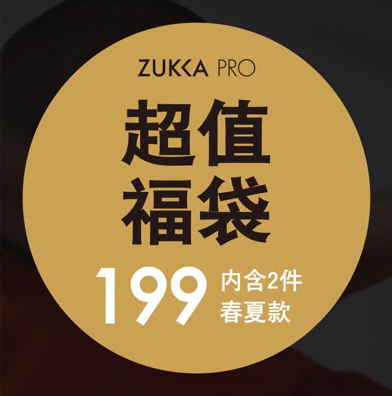 ZUKKA PRO福袋199