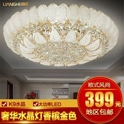 奢华led客厅灯具s金圆形水晶灯吸顶灯饰卧室大厅欧式