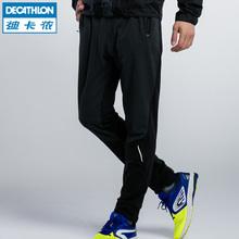 迪卡侬运动裤男冬季厚款加绒宽松保暖训练小脚收口长裤KALENJI