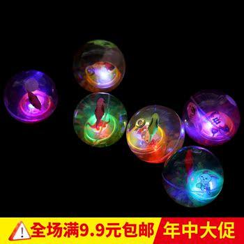 弹力球儿童橡胶小鱼发光球儿童夜