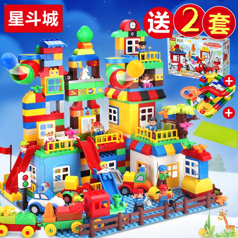 组装启蒙颗粒周岁宝宝儿童益智积木玩具拼装 星斗城