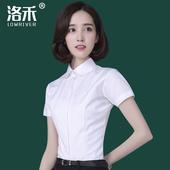 洛禾白衬衫女短袖职业装工装工作服女韩版娃娃领修身衬衣2017夏装