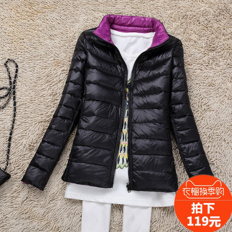 Product #536197079669