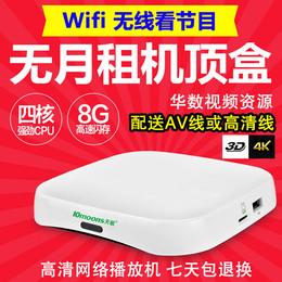 10moons/天敏 ELF四核  LT390W 网络机顶盒播放器智能电视盒子