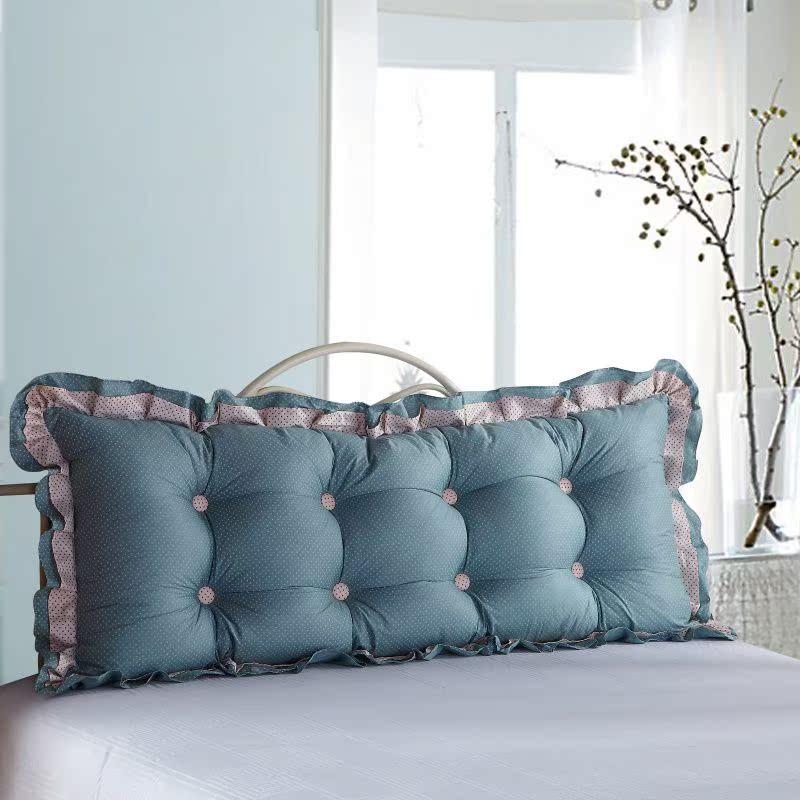 裕生家纺 全棉韩版床上沙发大靠垫双人长靠枕抱枕韩式床头大靠背