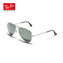 雷朋rayban 男女款飞行员款太阳眼镜水银镀膜蛤蟆眼镜墨镜 W3277图片