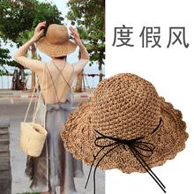 草帽女夏天小清新大沿帽可折叠沙滩帽子海边度假遮阳帽防晒太阳帽图片