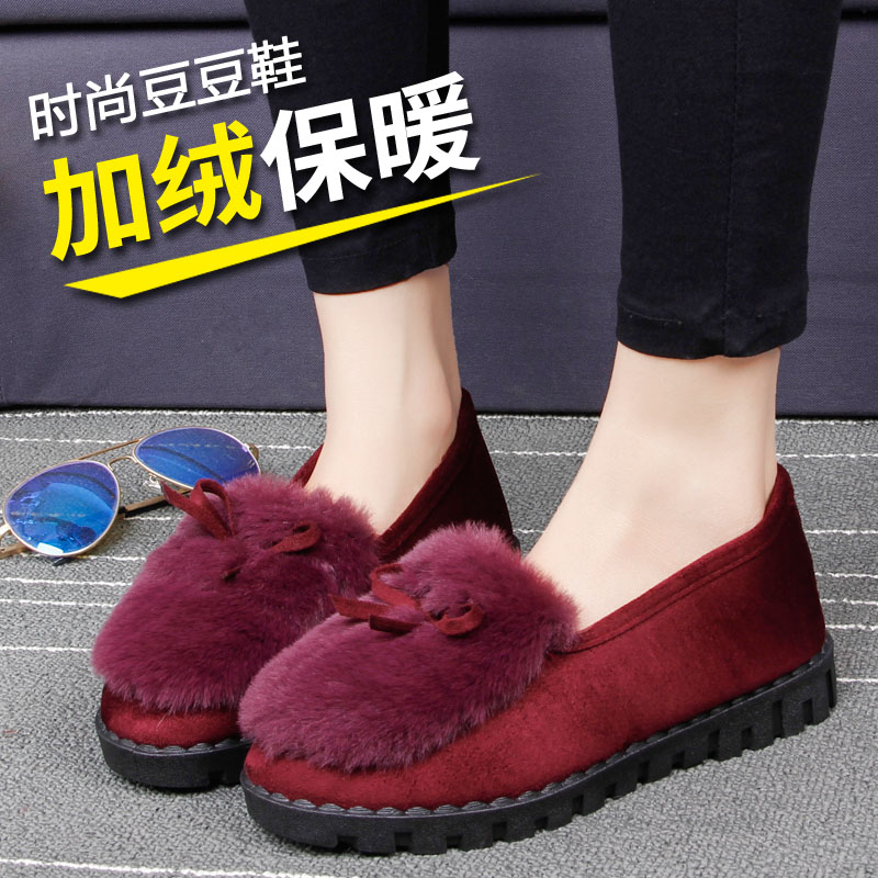 2016新款毛毛鞋秋冬潮加绒豆豆鞋韩版保暖女鞋平底防滑加厚棉瓢鞋
