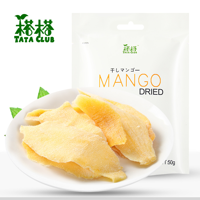 越南进口零食 TATA榙榙芒果干50g果脯蜜饯水果干芒果片休闲食品