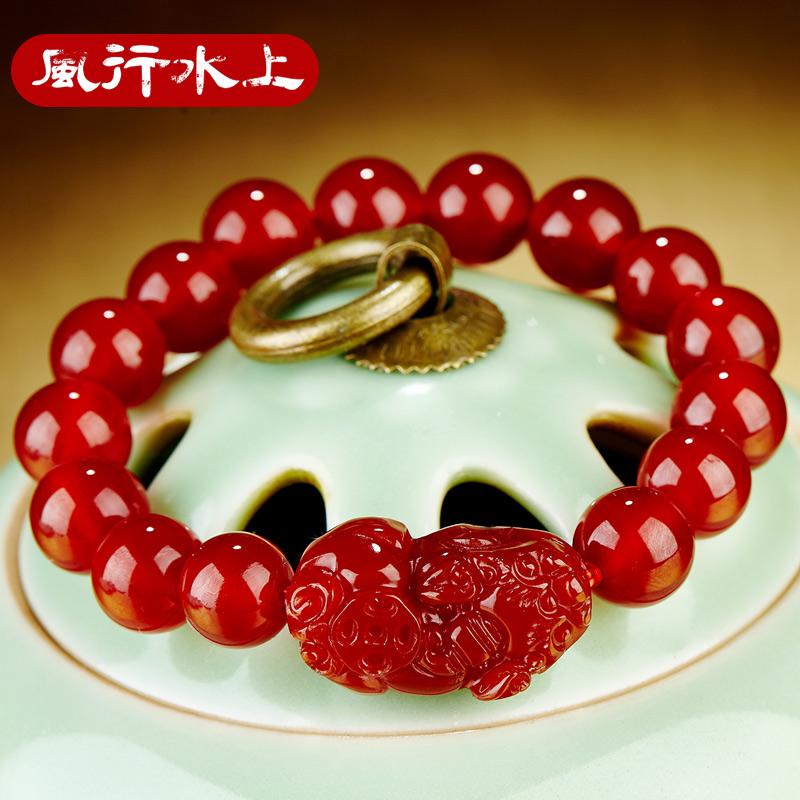 天然手鏈禮物水晶飾品瑪瑙貔貅開光雞年民族財運母親節