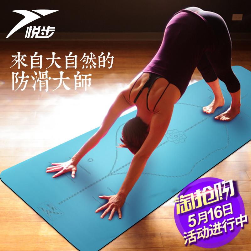 男女防滑瑜伽mm专业加宽瑜珈健身天然橡胶土豪