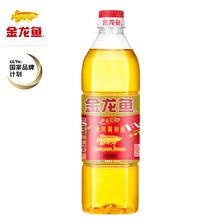 【天猫超市】金龙鱼 黄金比例食用调和油900ml/瓶 健康食用油