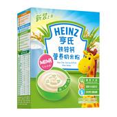【天猫超市】Heinz/亨氏米粉铁锌钙婴幼儿营养奶米粉225g辅食米糊