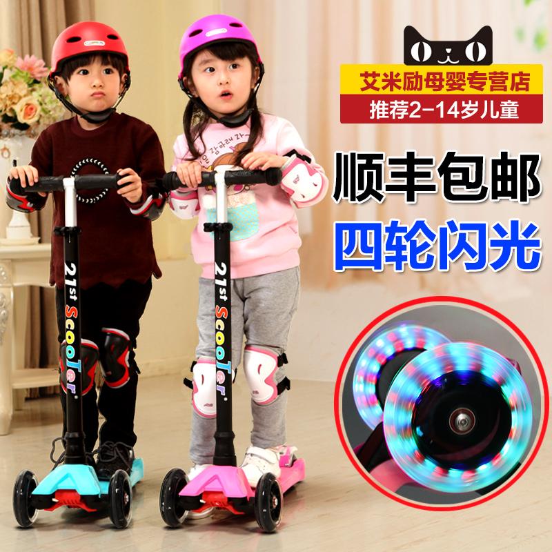 21st scooter米多儿童滑板车三轮3轮踏板车2-6岁小孩摇摆车滑滑车