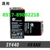 晟阳4v4ah台称4v电池SY440电子秤蓄电池4V4AH电瓶地磅4V电子称