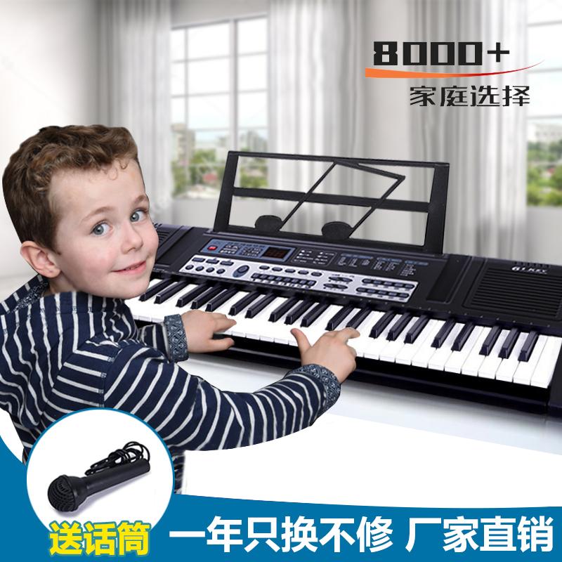 电子琴儿童61键益智玩具3-20岁成人初学入门仿力度钢琴键带琴架图片