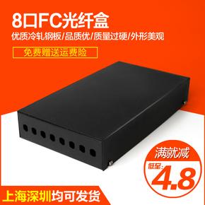 汤湖 8口光纤盒8口FC光纤终端盒接线盒熔纤盒FC光纤盒终端盒 8芯