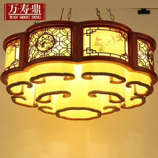 欧式地中海吊灯简约铁艺吸顶灯客厅创意美式餐厅灯具