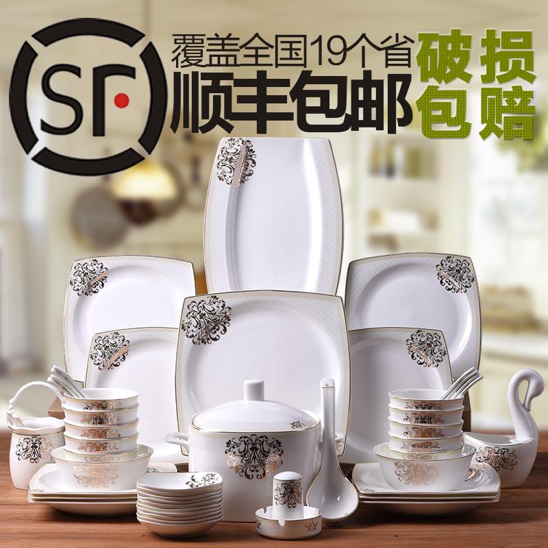 餐具套装 家用碗盘子欧式厨房陶瓷器西式碗碟子简约