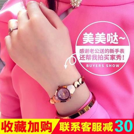 女士手表防水时尚款2017超薄正品手表女石英表玫瑰金手链女学生表