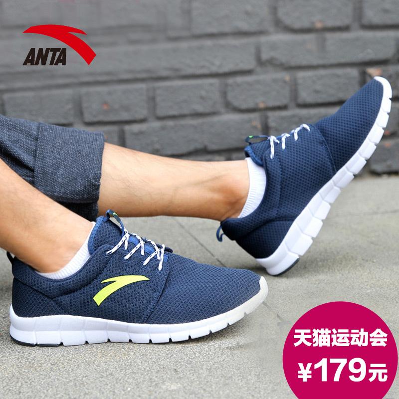安踏男鞋跑步鞋男2015秋季男士轻便网面休闲鞋网鞋运动鞋91425566