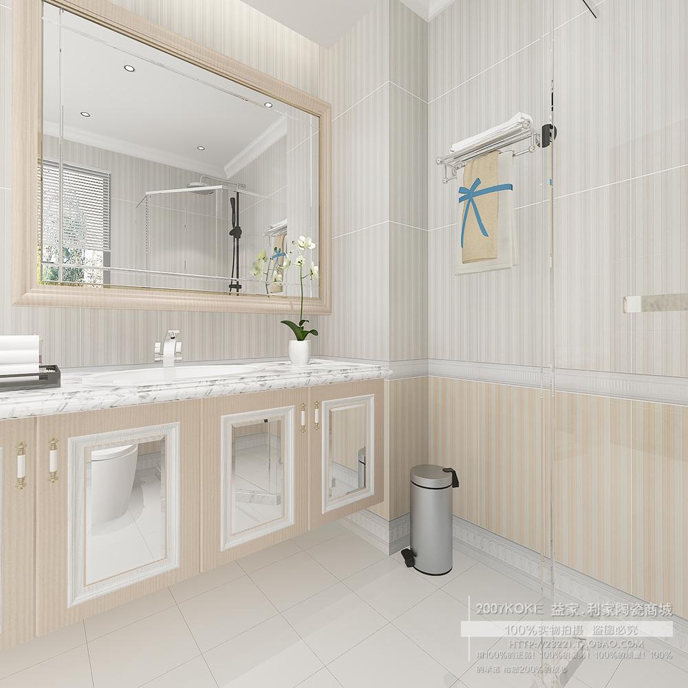 亚光瓷砖300x600欧式仿墙纸瓷片 厨房墙面砖 卫生间内图片