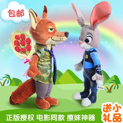 正版疯狂动物城公仔兔子朱迪狐狸毛绒玩具布娃娃儿