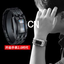 创意个性手腕表智能手环时尚潮流手表男女士情侣电子表防水表