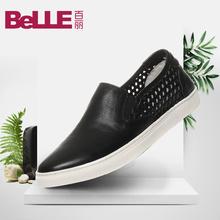 【品牌清仓】Belle/百丽专柜同款夏季时尚休闲男单鞋4KV01BM6
