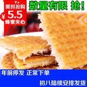 店主推荐俄罗斯进口蜂蜜饼拉丝饼干奶油炼乳奶酪蜂蜜夹心饼满包邮