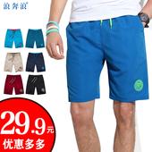 夏季短裤男士 休闲运动五分裤 男宽松大码沙滩裤夏天韩版休闲裤子
