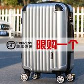 欧豪行李箱男万向轮拉杆箱女20韩版旅行箱包24学生皮箱密码箱28寸