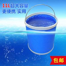 洗车桶便携式折叠水桶汽车车载车用伸缩收缩帆布旅行桶美术多功能