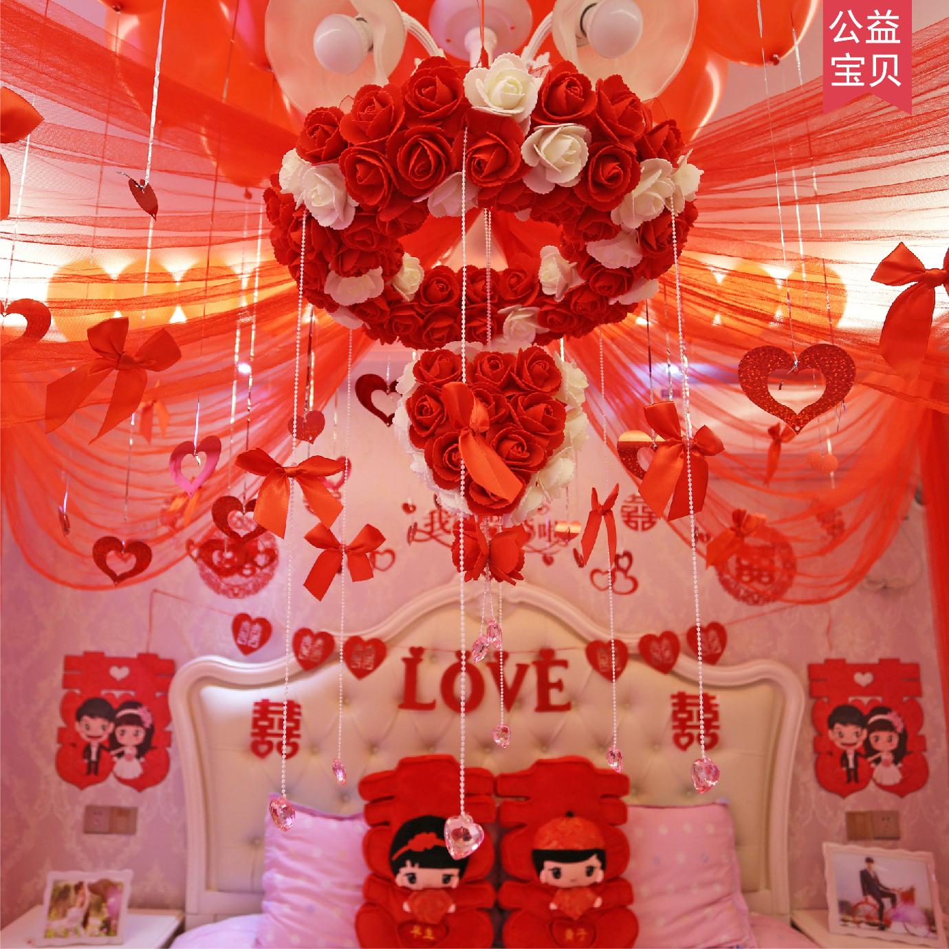 婚庆新房_【图】婚房花球装饰 包邮|价格_婚房花球装饰专卖店正品