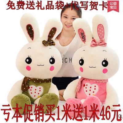 毛绒玩具兔子流氓兔小白兔公仔布娃娃玩偶大抱枕女孩儿童生日礼物