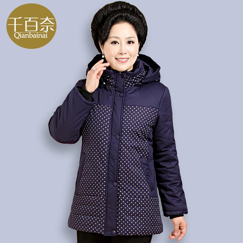中老年女装棉衣大码40-50岁妈妈装冬装棉袄中年女加绒棉服外套女