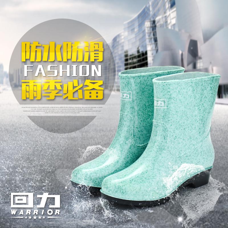 回力新品雨鞋轻便防滑耐磨防水鞋女款时尚雨靴短筒塑胶钓鱼鞋