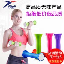 悦步家用健身瑜伽女士哑铃 塑臂瘦手臂包胶小哑铃健身器材2KG一对