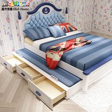 地中海儿童床男孩实木床1.5米单人床1.2米儿童家具套房组合小孩床图片