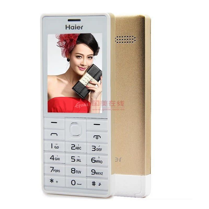 Haier/海尔 HG-M515老人机手机直板按键功能机女超薄老年学生手机