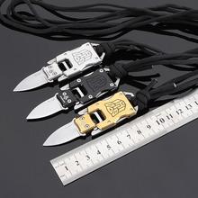 创意多功能户外刃具野外求生刃小直刃项链刃防身刃普洱茶刃开信刃